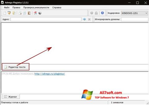 Captura de pantalla Advego Plagiatus para Windows 7