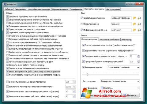 Captura de pantalla SM Timer para Windows 7