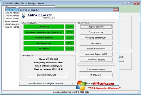 Captura de pantalla AntiWinLocker para Windows 7