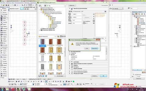 Captura de pantalla ArchiCAD para Windows 7