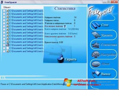 Captura de pantalla FreeSpacer para Windows 7