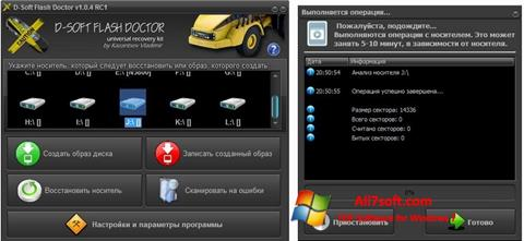 Captura de pantalla D-Soft Flash Doctor para Windows 7
