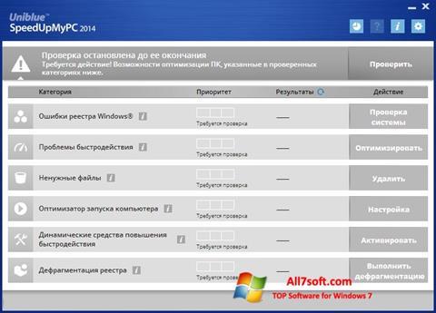 Captura de pantalla SpeedUpMyPC para Windows 7