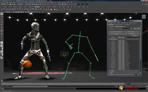 Captura de pantalla Autodesk Maya para Windows 7