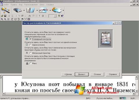 Captura de pantalla CuneiForm para Windows 7