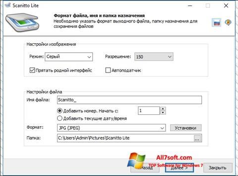 Captura de pantalla Scanitto Lite para Windows 7