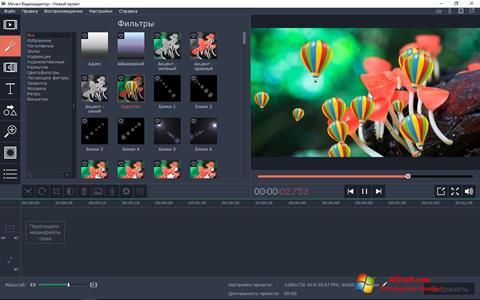 Captura de pantalla Movavi Video Editor para Windows 7