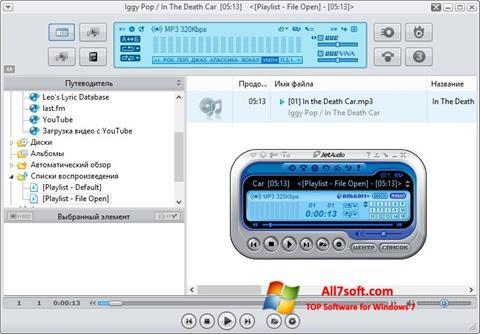 Captura de pantalla JetAudio para Windows 7