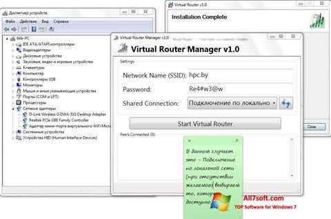 Captura de pantalla Virtual Router Manager para Windows 7