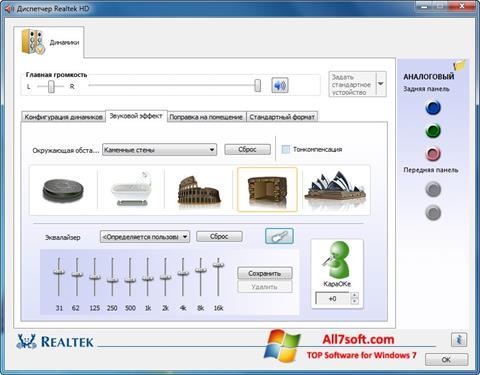 Captura de pantalla Realtek AC97 Audio Driver para Windows 7