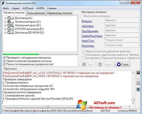 Captura de pantalla AVZ para Windows 7