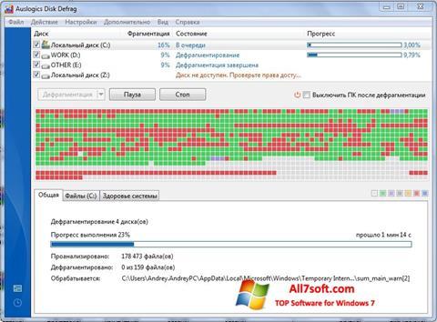 Captura de pantalla Auslogics Disk Defrag para Windows 7
