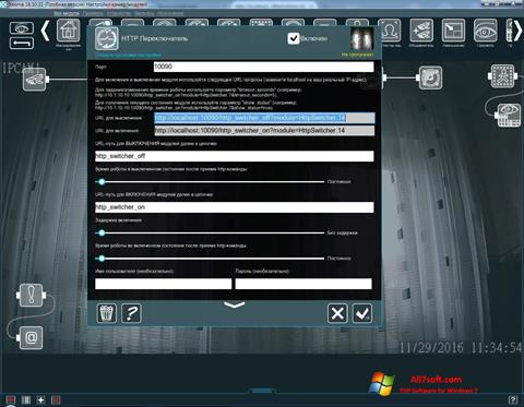 Captura de pantalla Xeoma para Windows 7