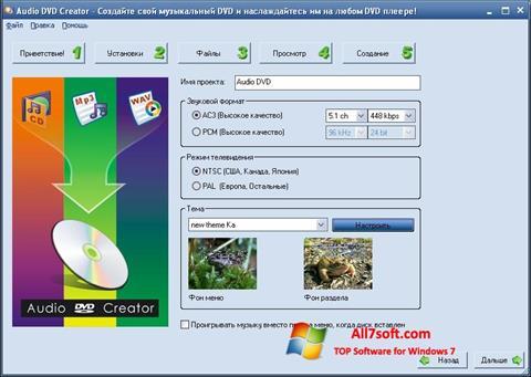 Captura de pantalla Audio DVD Creator para Windows 7