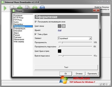 Captura de pantalla USDownloader para Windows 7