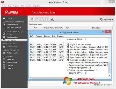 Captura de pantalla Avira para Windows 7