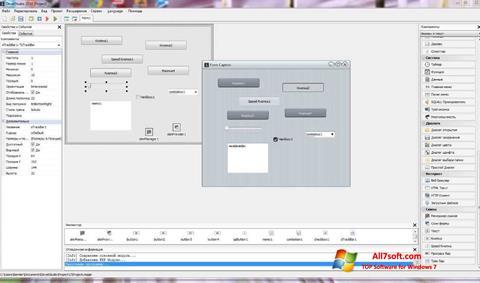 Captura de pantalla PHP Devel Studio para Windows 7