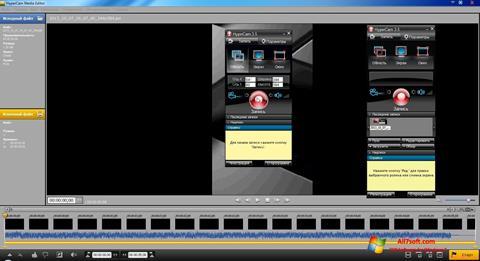 Captura de pantalla HyperCam para Windows 7