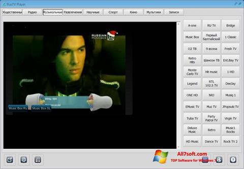 Captura de pantalla RusTV Player para Windows 7