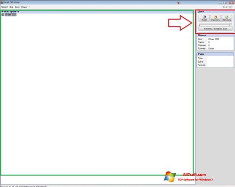 Captura de pantalla Small CD-Writer para Windows 7