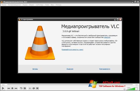 Captura de pantalla VLC Media Player para Windows 7