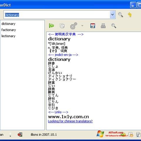 Captura de pantalla StarDict para Windows 7