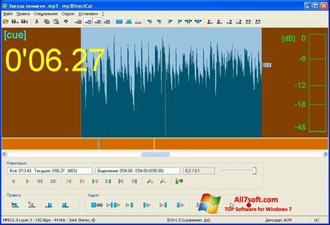 Captura de pantalla mp3DirectCut para Windows 7
