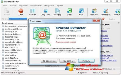 Captura de pantalla ePochta Extractor para Windows 7