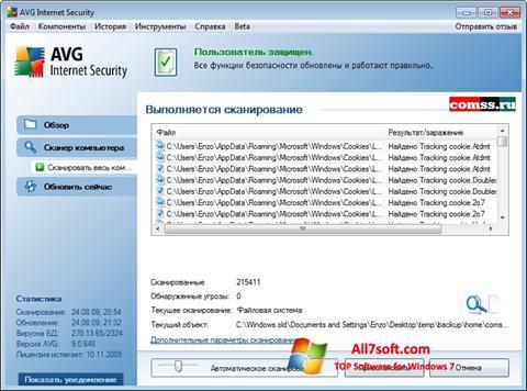 Captura de pantalla AVG para Windows 7