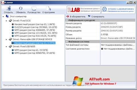 Captura de pantalla R.saver para Windows 7