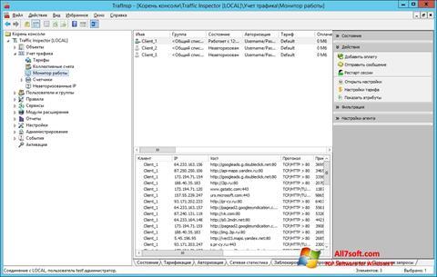 Captura de pantalla Traffic Inspector para Windows 7