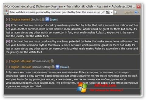 Captura de pantalla QDictionary para Windows 7