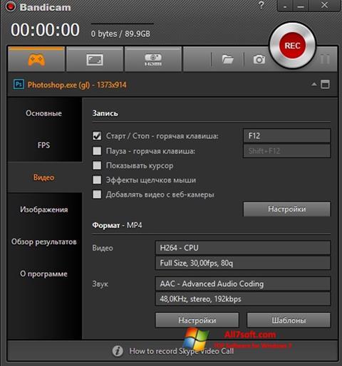 Captura de pantalla Bandicam para Windows 7
