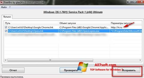 Captura de pantalla FixerBro para Windows 7