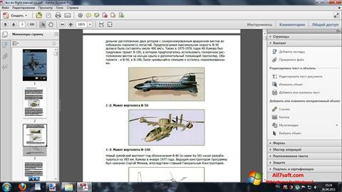 Captura de pantalla Adobe Acrobat Pro Extended para Windows 7