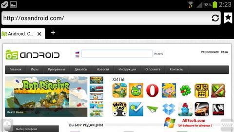Captura de pantalla Puffin para Windows 7