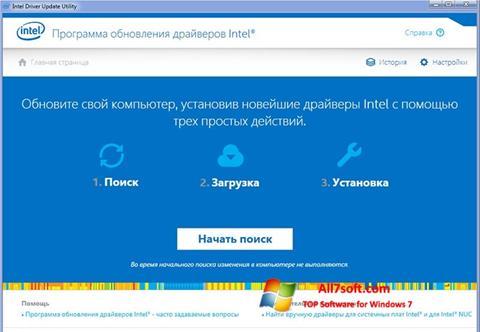 Captura de pantalla Intel Driver Update Utility para Windows 7
