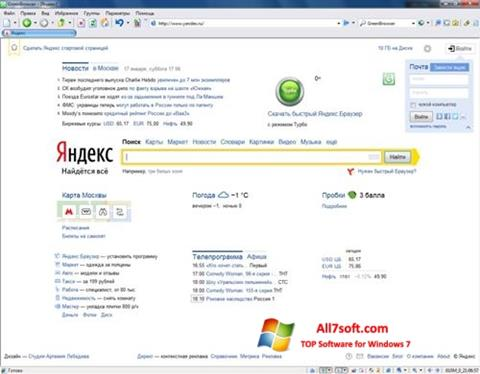 Captura de pantalla GreenBrowser para Windows 7