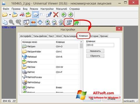 Captura de pantalla Universal Viewer para Windows 7