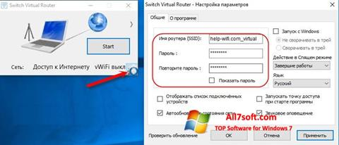 Captura de pantalla Switch Virtual Router para Windows 7