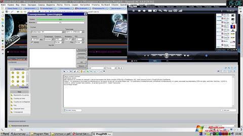 Captura de pantalla ProgDVB para Windows 7